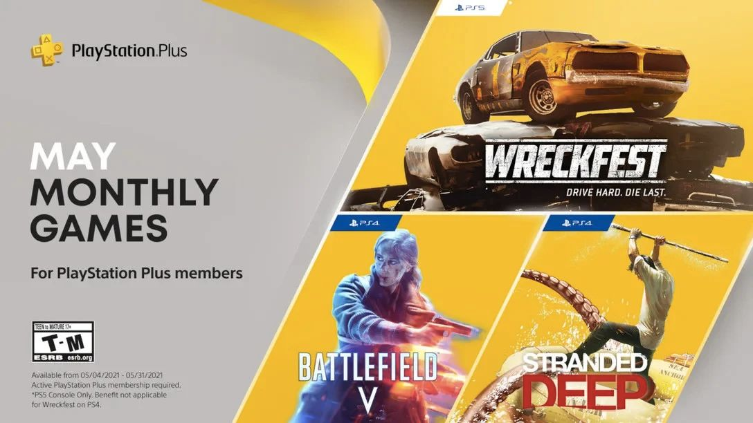 ps plus battlefield v